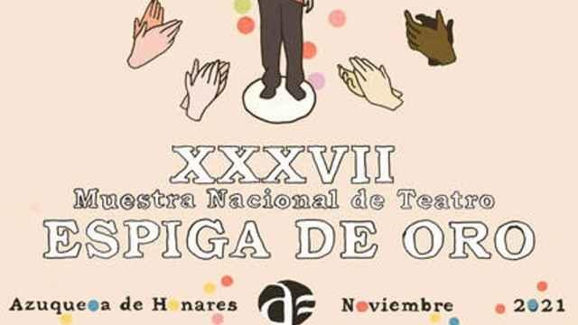 Cartel de la Muestra Nacional de Teatro Espiga de Oro