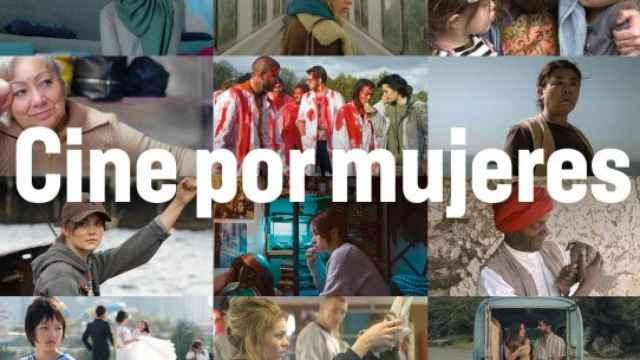 Fotografía del festival Cine por Mujeres